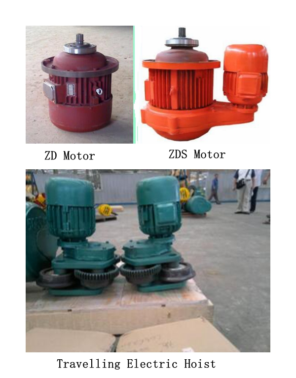 Electric Motor And Hoist