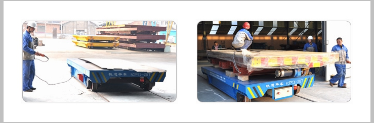 Compact Rail Powered Cargo Handling Cart
