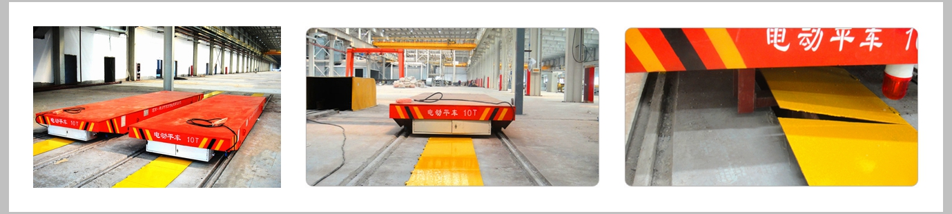 Ellsen Busbar Powered Rail Ferry Cart