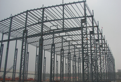 Ellsen Reliable Durable Steel Structures